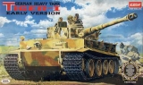 1/35 Tiger I Early s inter. (ex 1348)