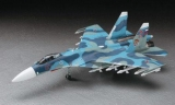 1/72  Su-33 Flanker D