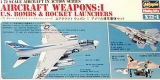 1/72  US Air.Weapons I