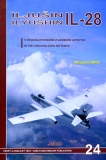 Publ. Ilyushin IL-28 (Czech/English text)
