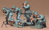 1/35  German MG Troops