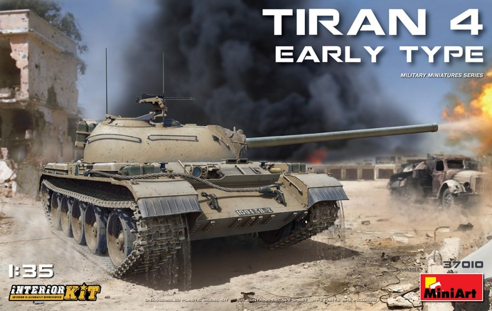 1/35 Tiran 4 Early Type w/ Interior Kit